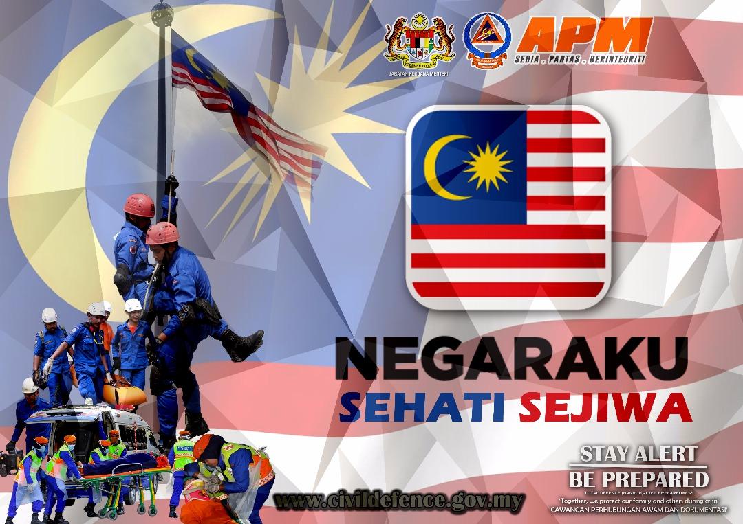(Bahasa Melayu) Negaraku Sehati Sejiwa
